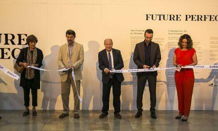 Exposición Futuro Perfecto en el CC200