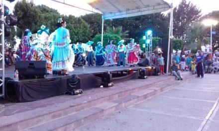 Primer Festival de Danza Folclórica
