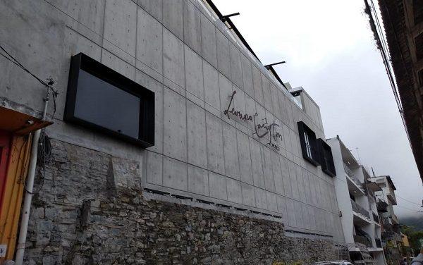 1er. Aniversario de Museo Leonora Carrington Xilitla